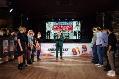 Вечеринка «Холостяки и холостячки», 14 марта 2020 - Ресторан «Максимилианс» Екатеринбург - 19