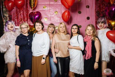 Вечеринка «Холостяки и холостячки», 14 марта 2020 - Ресторан «Максимилианс» Екатеринбург - 2