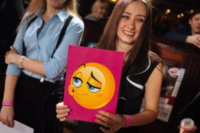 Вечеринка «Холостяки и холостячки», 14 марта 2020 - Ресторан «Максимилианс» Екатеринбург - 20
