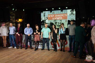 Вечеринка «Холостяки и холостячки», 14 марта 2020 - Ресторан «Максимилианс» Екатеринбург - 24