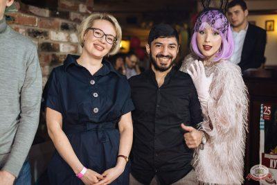 Вечеринка «Холостяки и холостячки», 14 марта 2020 - Ресторан «Максимилианс» Екатеринбург - 26