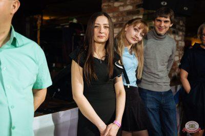 Вечеринка «Холостяки и холостячки», 14 марта 2020 - Ресторан «Максимилианс» Екатеринбург - 27
