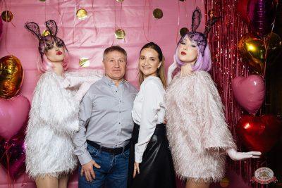 Вечеринка «Холостяки и холостячки», 14 марта 2020 - Ресторан «Максимилианс» Екатеринбург - 3