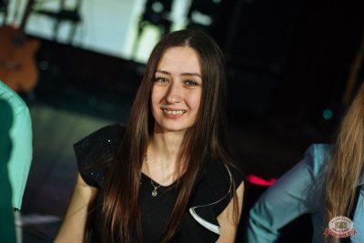 Вечеринка «Холостяки и холостячки», 14 марта 2020 - Ресторан «Максимилианс» Екатеринбург - 30
