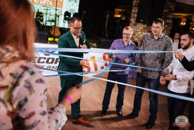 Вечеринка «Холостяки и холостячки», 14 марта 2020 - Ресторан «Максимилианс» Екатеринбург - 33