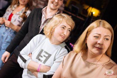 Вечеринка «Холостяки и холостячки», 14 марта 2020 - Ресторан «Максимилианс» Екатеринбург - 34