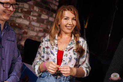 Вечеринка «Холостяки и холостячки», 14 марта 2020 - Ресторан «Максимилианс» Екатеринбург - 35
