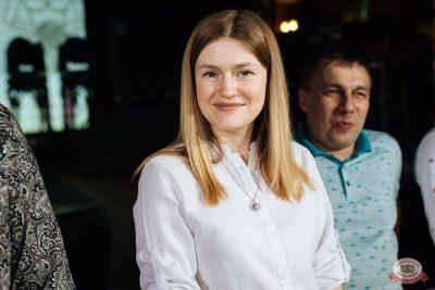 Вечеринка «Холостяки и холостячки», 14 марта 2020 - Ресторан «Максимилианс» Екатеринбург - 36