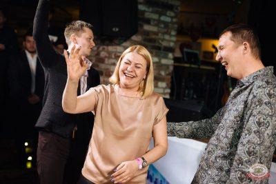 Вечеринка «Холостяки и холостячки», 14 марта 2020 - Ресторан «Максимилианс» Екатеринбург - 37