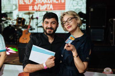 Вечеринка «Холостяки и холостячки», 14 марта 2020 - Ресторан «Максимилианс» Екатеринбург - 38