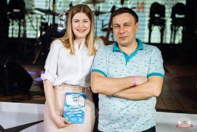 Вечеринка «Холостяки и холостячки», 14 марта 2020 - Ресторан «Максимилианс» Екатеринбург - 39