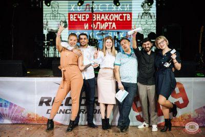 Вечеринка «Холостяки и холостячки», 14 марта 2020 - Ресторан «Максимилианс» Екатеринбург - 41