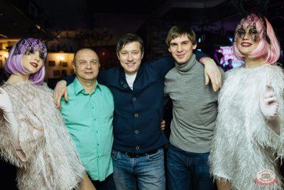 Вечеринка «Холостяки и холостячки», 14 марта 2020 - Ресторан «Максимилианс» Екатеринбург - 42