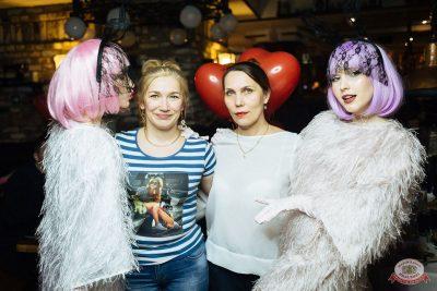 Вечеринка «Холостяки и холостячки», 14 марта 2020 - Ресторан «Максимилианс» Екатеринбург - 43