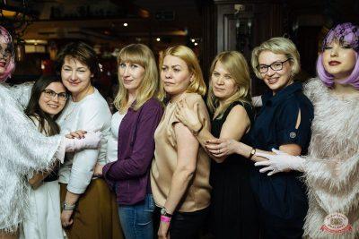 Вечеринка «Холостяки и холостячки», 14 марта 2020 - Ресторан «Максимилианс» Екатеринбург - 45