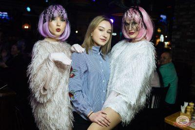 Вечеринка «Холостяки и холостячки», 14 марта 2020 - Ресторан «Максимилианс» Екатеринбург - 46