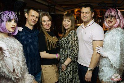 Вечеринка «Холостяки и холостячки», 14 марта 2020 - Ресторан «Максимилианс» Екатеринбург - 49