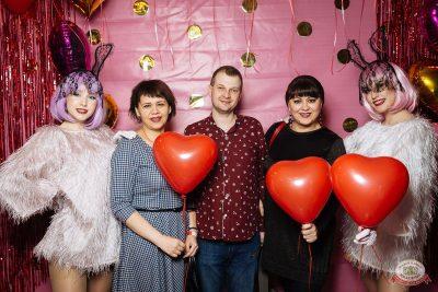 Вечеринка «Холостяки и холостячки», 14 марта 2020 - Ресторан «Максимилианс» Екатеринбург - 7