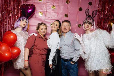 Вечеринка «Холостяки и холостячки», 14 марта 2020 - Ресторан «Максимилианс» Екатеринбург - 8