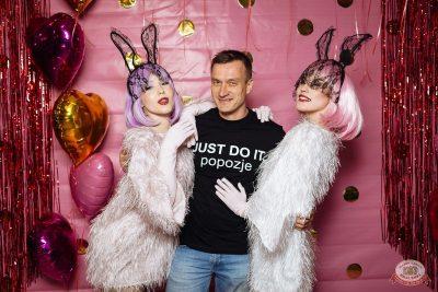 Вечеринка «Холостяки и холостячки», 14 марта 2020 - Ресторан «Максимилианс» Екатеринбург - 9