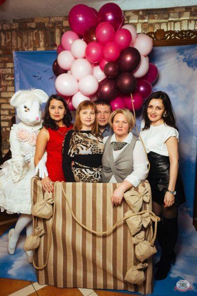 Вечеринка «Холостяки и холостячки», 18 января 2020 - Ресторан «Максимилианс» Екатеринбург - 1