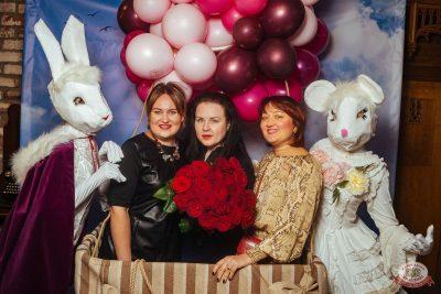 Вечеринка «Холостяки и холостячки», 18 января 2020 - Ресторан «Максимилианс» Екатеринбург - 10