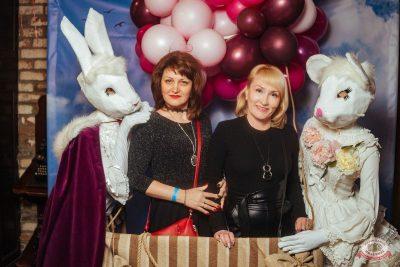 Вечеринка «Холостяки и холостячки», 18 января 2020 - Ресторан «Максимилианс» Екатеринбург - 12