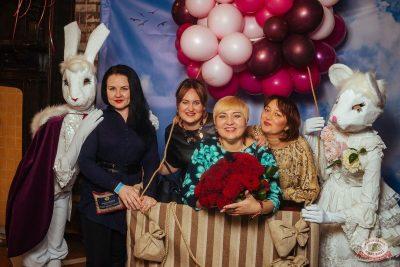 Вечеринка «Холостяки и холостячки», 18 января 2020 - Ресторан «Максимилианс» Екатеринбург - 13