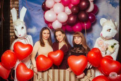 Вечеринка «Холостяки и холостячки», 18 января 2020 - Ресторан «Максимилианс» Екатеринбург - 16