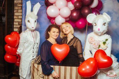 Вечеринка «Холостяки и холостячки», 18 января 2020 - Ресторан «Максимилианс» Екатеринбург - 17