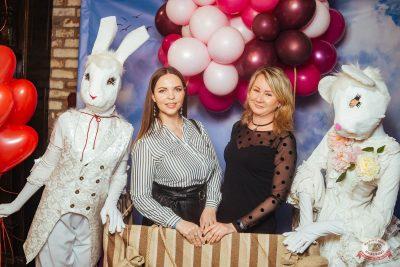 Вечеринка «Холостяки и холостячки», 18 января 2020 - Ресторан «Максимилианс» Екатеринбург - 19