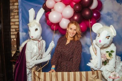 Вечеринка «Холостяки и холостячки», 18 января 2020 - Ресторан «Максимилианс» Екатеринбург - 20