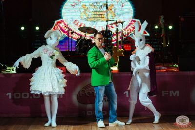 Вечеринка «Холостяки и холостячки», 18 января 2020 - Ресторан «Максимилианс» Екатеринбург - 21