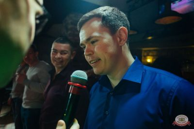 Вечеринка «Холостяки и холостячки», 18 января 2020 - Ресторан «Максимилианс» Екатеринбург - 23