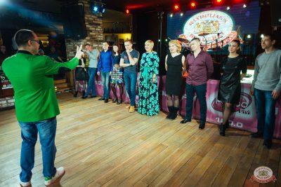 Вечеринка «Холостяки и холостячки», 18 января 2020 - Ресторан «Максимилианс» Екатеринбург - 24