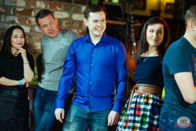 Вечеринка «Холостяки и холостячки», 18 января 2020 - Ресторан «Максимилианс» Екатеринбург - 28