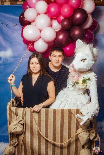Вечеринка «Холостяки и холостячки», 18 января 2020 - Ресторан «Максимилианс» Екатеринбург - 3