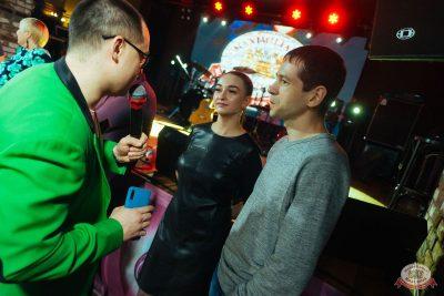 Вечеринка «Холостяки и холостячки», 18 января 2020 - Ресторан «Максимилианс» Екатеринбург - 33