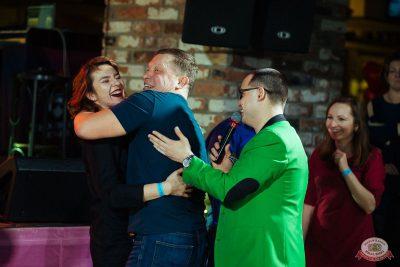 Вечеринка «Холостяки и холостячки», 18 января 2020 - Ресторан «Максимилианс» Екатеринбург - 36