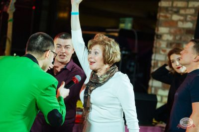 Вечеринка «Холостяки и холостячки», 18 января 2020 - Ресторан «Максимилианс» Екатеринбург - 37
