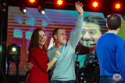 Вечеринка «Холостяки и холостячки», 18 января 2020 - Ресторан «Максимилианс» Екатеринбург - 39