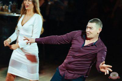 Вечеринка «Холостяки и холостячки», 18 января 2020 - Ресторан «Максимилианс» Екатеринбург - 43