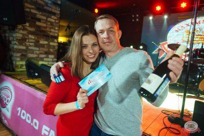 Вечеринка «Холостяки и холостячки», 18 января 2020 - Ресторан «Максимилианс» Екатеринбург - 45