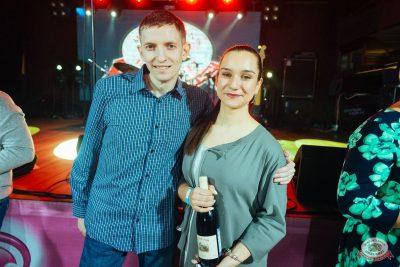 Вечеринка «Холостяки и холостячки», 18 января 2020 - Ресторан «Максимилианс» Екатеринбург - 47