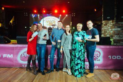Вечеринка «Холостяки и холостячки», 18 января 2020 - Ресторан «Максимилианс» Екатеринбург - 48