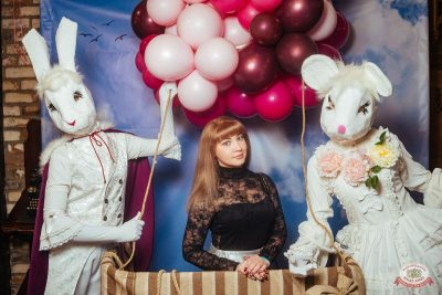 Вечеринка «Холостяки и холостячки», 18 января 2020 - Ресторан «Максимилианс» Екатеринбург - 5