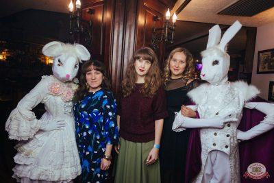 Вечеринка «Холостяки и холостячки», 18 января 2020 - Ресторан «Максимилианс» Екатеринбург - 50