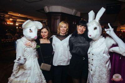 Вечеринка «Холостяки и холостячки», 18 января 2020 - Ресторан «Максимилианс» Екатеринбург - 51