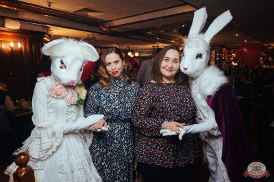 Вечеринка «Холостяки и холостячки», 18 января 2020 - Ресторан «Максимилианс» Екатеринбург - 53