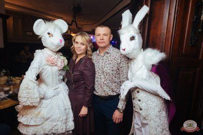 Вечеринка «Холостяки и холостячки», 18 января 2020 - Ресторан «Максимилианс» Екатеринбург - 59